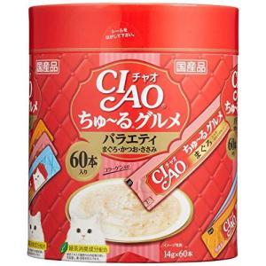 チャオ (CIAO) 猫用おやつ ちゅ~る グルメ バラエティ 14グラム (x 60) ec-malls