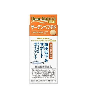 ディアナチュラゴールド サーデンペプチド 60粒 (30日分) [機能性表示食品]|ec-malls