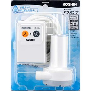 工進(KOSHIN) 家庭用バスポンプ AC-100V KP-104 風呂 残り湯 洗濯機 最大吐出量 14L/分 (3mホース時) 水道 ホース 内 ec-malls