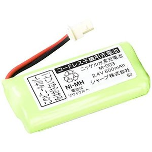 シャープ コードレス子機用充電池 メーカー純正品 JD-M003 ec-malls