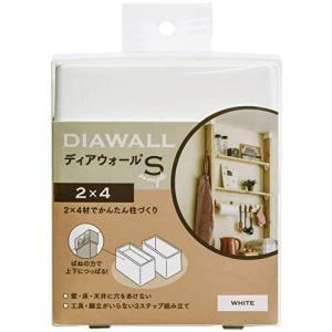 若井産業 WAKAI ツーバイフォー材専用壁面突っ張りシステム 2×4 ディアウォールS ホワイト DWS24W|ec-malls