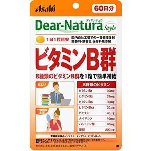 ディアナチュラスタイル ビタミンB群 60粒 (60日分)|ec-malls