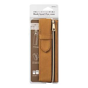 ミドリ ペンケース ブックバンドペンケース B6からA5用 茶 62325006 ec-malls