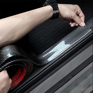 ドアガード プロテクターモール カーボンモールゴム トリムモール ユニバーサル トランク 耐水性 リップモール バンパーガード ブラック アンダー ス ec-malls