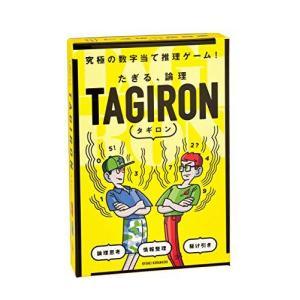 たぎる、論理 TAGIRON タギロン 新装版|ec-malls