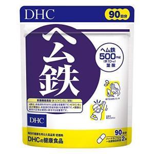DHC ヘム鉄 徳用90日分|ec-malls