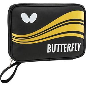 バタフライ(Butterfly) 卓球 ラケットケース スウィーブケース ラケット&ボール収納用 ゴールド 63000|ec-malls