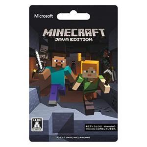 Minecraft Java Edition ec-malls