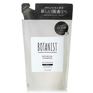 【詰め替え】BOTANIST(ボタニスト) ボタニカルシャンプー【モイスト】425mL リニューアル 植物由来 ヘアケア ノンシリコン しっとり まと ec-malls