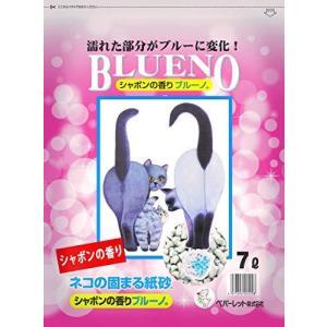 ペパーレット 猫砂 シャボンの香りブルーノ 7L