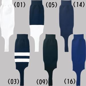 【ミズノ 野球 ストッキング】mizuno ストッキング レギュラーカットモデル 52UA123|ec-selector
