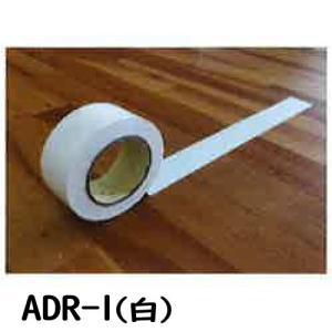 【アダチョー ラインテープ】ADACHO ADR-1 40mm×50m 白 ec-selector