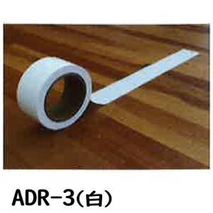【アダチョー ラインテープ】ADACHO ADR-3 40mm×50m 白 6巻入り ec-selector