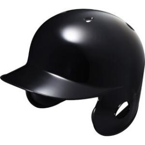 アシックス 硬式ヘルメット BPB280-90 ec-selector