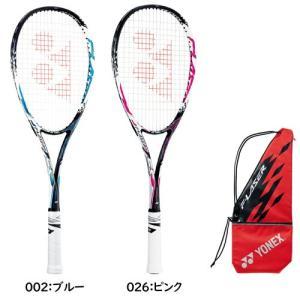 ヨネックス 軟式 ソフトテニスラケット エフレーザー5S yonex FLR5S ★19000|ec-selector