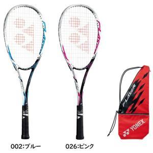 ヨネックス 軟式 ソフトテニスラケット エフレーザー5V yonex FLR5V ★19000|ec-selector