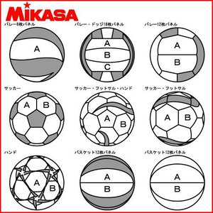 【ミカサボールネーム加工 学校名 チーム名】mikasa ball on-name 学校名 チーム名|ec-selector