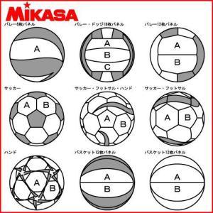 【ミカサボールネーム加工 個人名】mikasa ball on-name 個人名|ec-selector