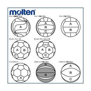 【モルテンボールネーム加工 学校名 チーム名】molten ball on-name 学校名 チーム名|ec-selector