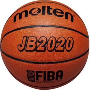 【モルテン バスケットボール】molten バスケットボール7号球 MTB7WW|ec-selector