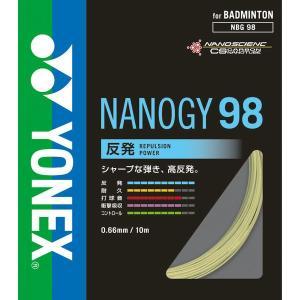 【20%OFF ヨネックス バドミントン ストリングス】yonex ナノジー98 NBG98|ec-selector