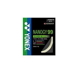 【20%OFF ヨネックス バドミントン ストリングス】yonex NANOGY99 NBG99|ec-selector
