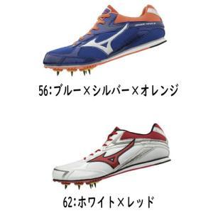 【ミズノ 陸上スパイク】mizuno ブレイブウィング3 U1GA1830 ec-selector
