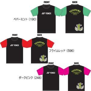 限定!【ヨネックスジュニアサイズ バドミントンオリジナル限定Tシャツ 勝山 恐竜イラスト 120・130・140cm】yonex Tシャツ yonex katsuyama green  |ec-selector