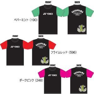 限定!【ヨネックス ジュニアサイズ バドミントン オリジナル 限定 Tシャツ 勝山 120・130・140cm】yonex Tシャツ yonex katsuyama white|ec-selector