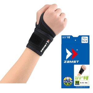 【20%OFF ザムスト ジュニア 手首サポーター】ZAMST JUNIOR WRIST SUPPORTER 377300|ec-selector