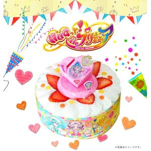 キャラデコケーキ【バンダイ】お祝いケーキHUGっと!プリキュ...