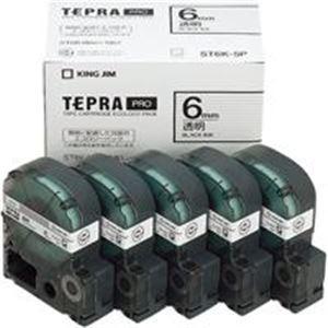 (業務用5セット) キングジム テプラ PROテープ ST6K-5P 透明に黒文字 6mm 5個 〔×5セット〕