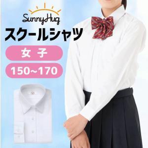 【即時出荷】女子スクールシャツ 長袖 形態安定 抗菌防臭 定番白 ワイシャツ 学生服 ブランドBAMBI 制服 標準体型A体用 カッターシャツ サイズ150〜170