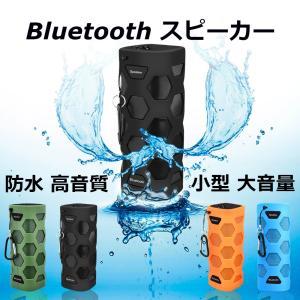 Bluetooth スピーカー ブルートゥー ス...の商品画像