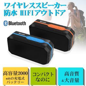 Bluetooth スピーカー ブルートゥース スピーカ 防...