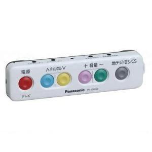 パナソニックエイジフリー レッツ・リモコンAD PN-L90102