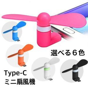 スマートフォン Type-C シェーバー 髭剃 ポータブル|ecart