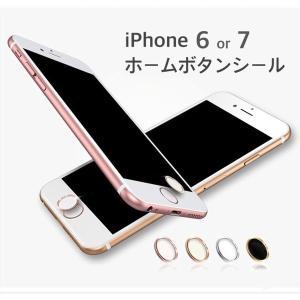 iPhone X カメラレンズ 保護カバー 5色|ecart