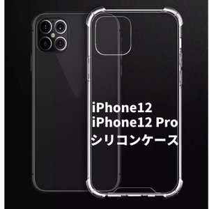 iPhone12 iPhone12 Pro シリコンケース iPhone12 mini ケース iPhone11 ケース iPhone12 Pro ケース クリア iPhone 11 Pro Max SE2 XR X XS 7 8|ecart