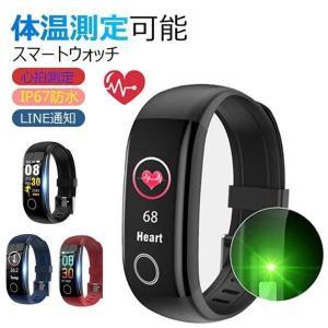2020年最新 スマートウォッチ 体温測定 血圧 時計 iPhone Android 着信通知 IP67防水 睡眠検測 歩数計 心拍数 多機能 スマートプレスレット 日本語アプリ ecart