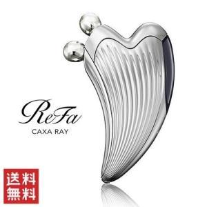 【国内ReFa正規品】リファカッサレイ ReFa CAXA RAY リファ カッサ カッサプレート 美顔器 美顔ローラー リリースリフト  送料無料|ecart