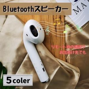 ビッグ ヘッドホン スピーカー ステレオミュージック 屋外 ワイヤレス Bluetooth|ecart