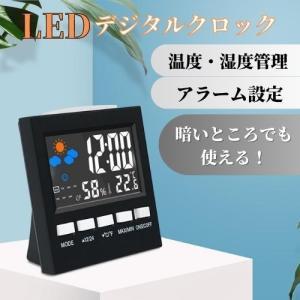 デジタルクロック LED クロック 目覚まし時計 カレンダー 温度 湿度計 アラーム 天気 カラー液晶 多機能 スクリーン 置き時計|ecart