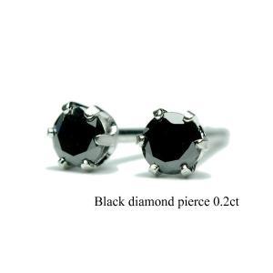 ブラックダイヤモンドは他の宝石と違い、光が当たる度にキラッと光る鋭い煌きを持っています。男性にも女性...