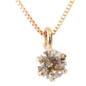 一粒 ネックレス ダイヤモンド シャンパンブラウン K18 0.2ct