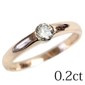 ダイヤ リング ダイヤモンド シャンパンブラウンダイヤ 一粒 0.2カラット