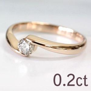 ダイヤ リング ダイヤモンド シャンパンブラウンダイヤ 0.2カラット K10 指輪
