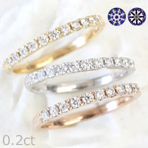 ダイヤモンド リング 指輪 エタニティリング H&C...