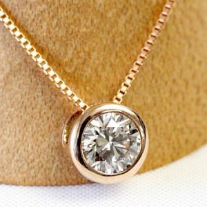 ダイヤモンド ネックレス 一粒 シャンパンブラウン ダイヤ ハート K18 0.2カラット