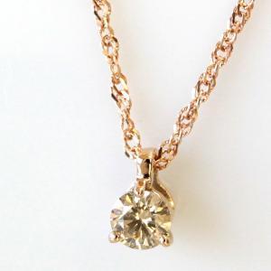 ダイヤモンド ネックレス 一粒 ダイヤ シャンパンブラウンダイヤ K18 0.15カラット